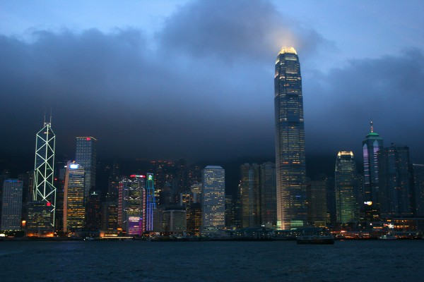 Hong Kong skyline at dawn.