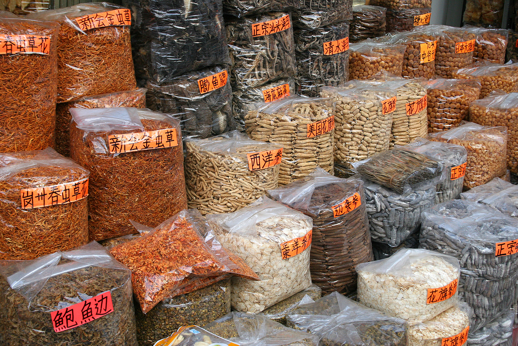 Herbs and spices at Qingping market in Guangzhou.