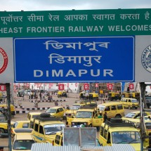 Northeast frontier Railway welcomes you to Dimapur.
