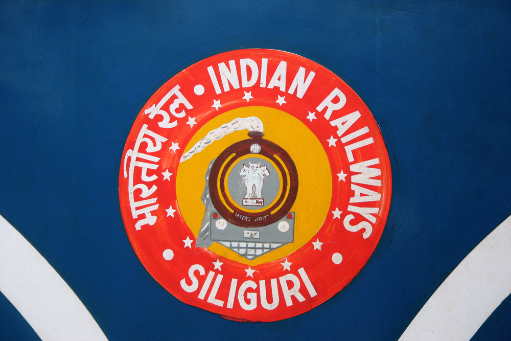 Bording the Indian Railways in Siliguri to get to Nagaland.