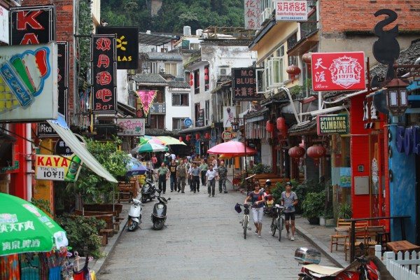 West street in Yangshou has a scary resemblance to Kao San Road in Bangkok 