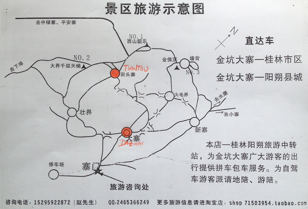 Map of the rice terraces around Dazhai, China.