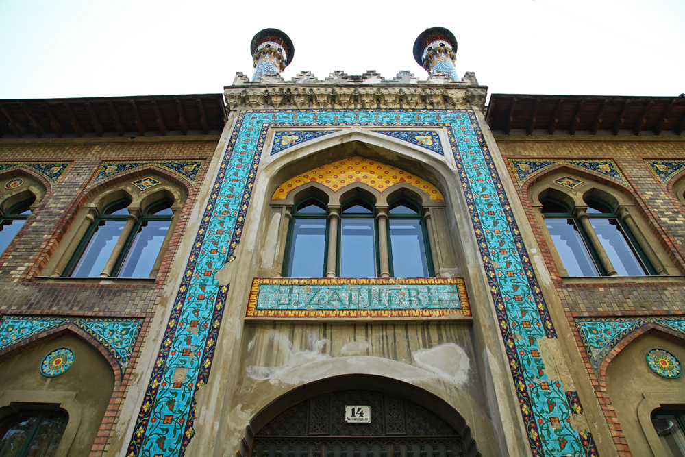The oriental facade of the Zacherfabrik in Vienna.