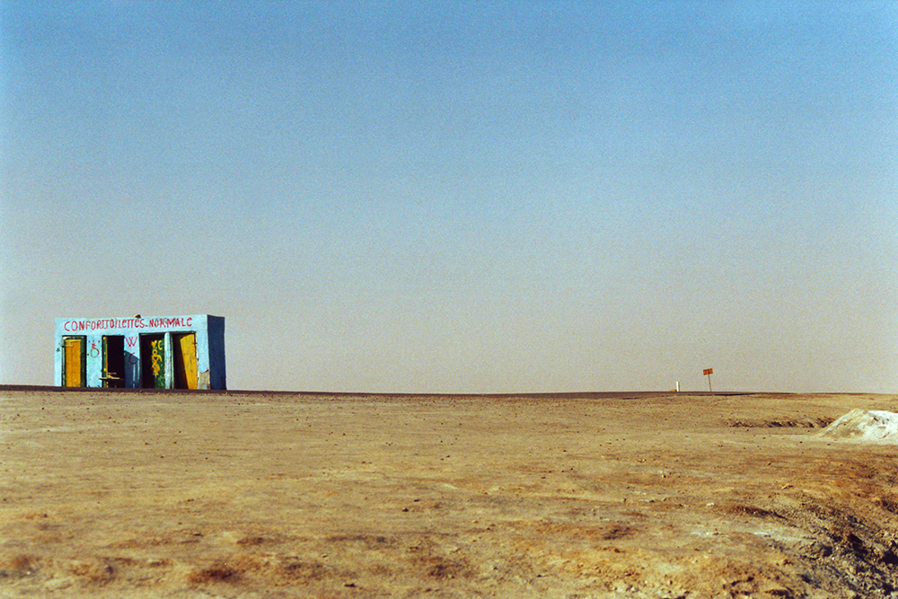 A punlic toilet in the desert of Tunisia, Africa.