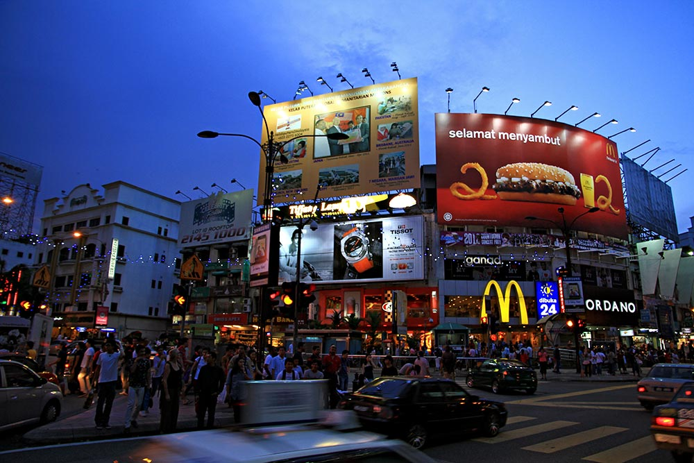 Bukit Bintang is one of the liveliest places in Kuala Lumpur.