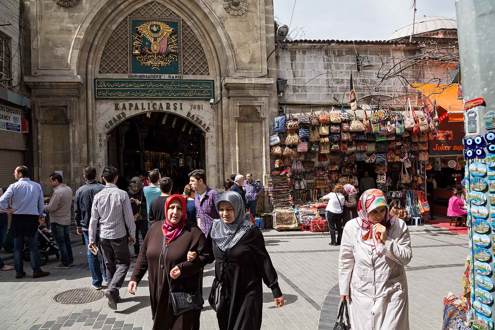 entrance-grand-bazaar-istanbul-turkey